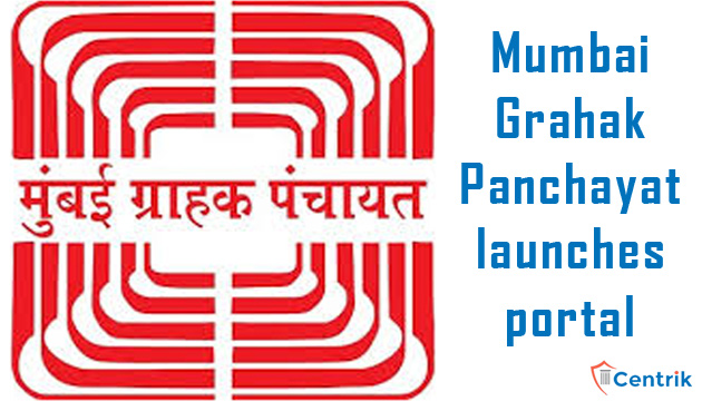 mumbai-grahak-panchayat-launches-portal